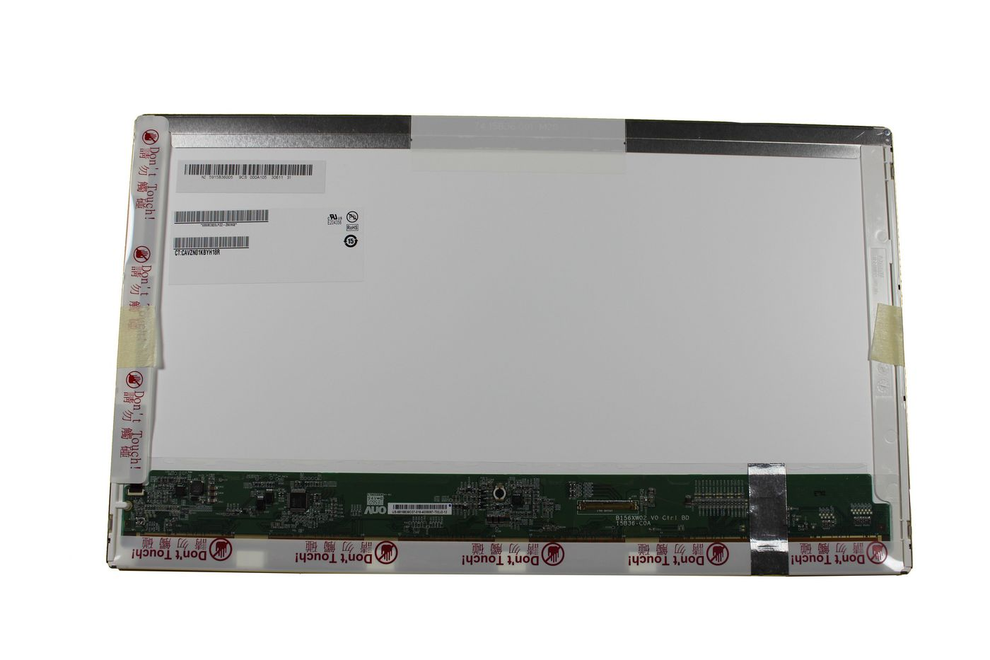 CoreParts MSC30023 15,6 LED WXGA HD Glossy