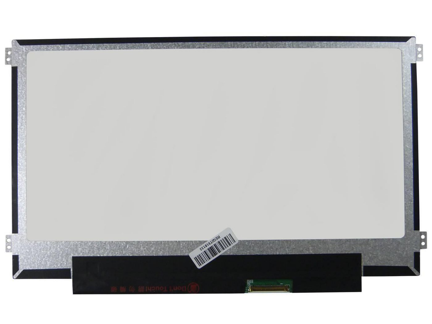 CoreParts MSC116H40-210G 11,6 LCD HD Glossy