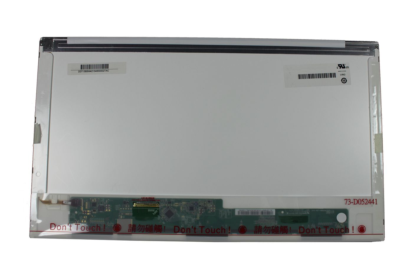 CoreParts MSC30125 15,6 LED WXGA HD Glossy